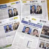 Japan-South Korea friction flares again after GSOMIA intel pact rescue