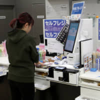 Despite Japan's quest to go cashless, nation's growing elderly population proves reluctant