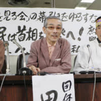 Members of a civic group that will soon file a complaint with prosecutors against Prime Minister Shinzo Abe over alleged election law violations at an annual cherry blossom-viewing party hold a news conference Monday in Tokyo. | KYODO
