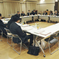 Japan government panel reduces scope of draft law on downloading of copyrighted works