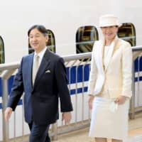 Emperor Naruhito and Empress Masako leave for Mie Prefecture on Thursday from Tokyo Station to visit the Grand Shrines of Ise during their three-day trip. | KYODO
