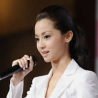 Actress Erika Sawajiri admits to using MDMA and other illegal drugs