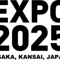 The provisional logo for the 2025 World Exposition in Osaka. The government is considering bringing forward the start of the event by two to three weeks so it will not coincide with the annual Golden Week holidays. | OSAKA PREFECTURAL GOVERNMENT / VIA KYODO