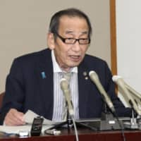 109 Fukui officials received money in Kansai Electric gift scandal
