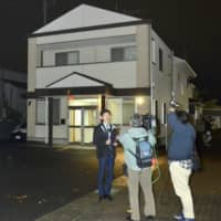 Police arrest 35-year-old man after missing Osaka girl, 12, is found in Tochigi Prefecture