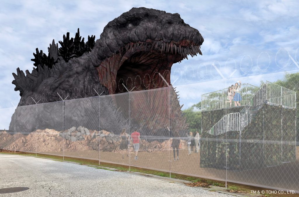A rendering of a Godzilla attraction that will be launched next summer at a theme park on Awaji Island in Hyogo Prefecture. | TM & TOHO CO. LTD.