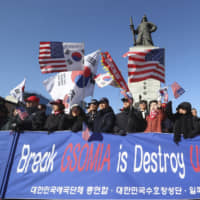 Hopes for 11th-hour deal dim as deadline for Japan-South Korea intel pact looms