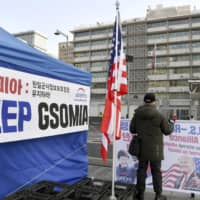 GSOMIA survives as South Korea reverses decision to exit intel pact with Japan