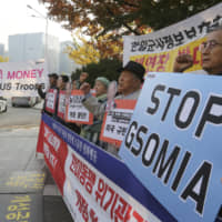 Protesters stage a rally against the U.S. in front of the Foreign Ministry in Seoul on Nov. 6. | AP