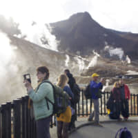Popular Mount Hakone tourist site reopens after volcanic alert level drops