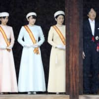 Crown Prince Akishino, Crown Princess Kiko and their daughters, Princess Kako (left) and Princess Mako (second from left), are seen at the Imperial Palace Sanctuaries in Tokyo on Oct. 22. They were at the palace to attend the proclamation event for the emperor's enthronement ceremony at another location within the palace later the same day. | POOL / VIA KYODO