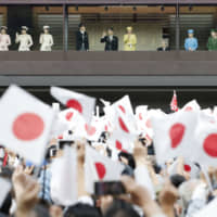 Conservative LDP group submits proposal to let some ex-imperial family members back into fold