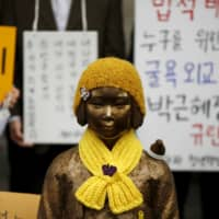 A statue symbolizing the 'comfort women' is seen during a weekly anti-Japan rally in front of the Japanese Embassy in Seoul in December 2015. | REUTERS