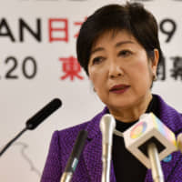 Tokyo Gov. Yuriko Koike speaks at a regular news conference after a four-way meeting with representatives from the IOC, the Tokyo 2020 Organising Committee and the central and Tokyo metropolitan governments, at her office on Friday. | AFP-JIJI