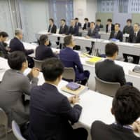 A working-level meeting between officials from the Tokyo Metropolitan Government and the Sapporo Municipal Government is held Monday in Sapporo to discuss arrangements for moving the Tokyo 2020 Marathon to Hokkaido's capital. | KYODO