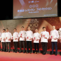 Chefs from three-star restaurants in the Michelin Guide Tokyo 2020, unveiled Tuesday, attend an event in the capital the same day. | KYODO