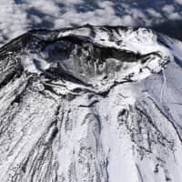 Body on Mount Fuji confirmed as that of Tokyo man who livestreamed fall