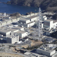 Tohoku Electric Power Co.'s Onagawa nuclear power plant in Miyagi Prefecture is seen on Feb. 18. | KYODO