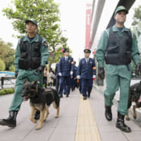 26,000 police, 40 bag checkpoints: Ultratight security planned for Tokyo enthronement parade