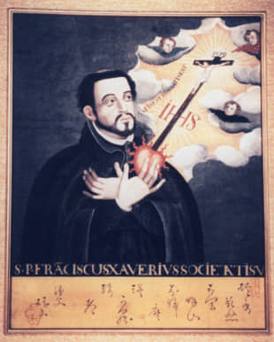 An illustration is seen of Jesuit missionary Francis Xavier, who introduced Christianity to Japan in the mid-16th century. | KOBE CITY MUSEUM / VIA KYODO