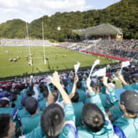 Fans cheer during a Rugby World Cup match at Kamaishi Recovery Memorial Stadium in Kamaishi, Iwate Prefecture, on Sept. 25. The government is looking to extend the term of the Reconstruction Agency for 10 more years. | KYODO