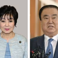 Upper House head Akiko Santo (left) sent a letter to her South Korean counterpart, Moon Hee-sang, asking him to retract comments on the issue of 'comfort women.' | KYODO