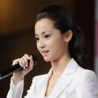 Actress Erika Sawajiri tests negative for illegal drugs after admitting to decadelong habit