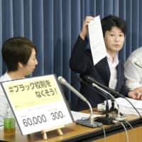 Chiki Ogiue (right), a well-known critic who covers social issues including school education, speaks about the draconian school rules dubbed 'black kōsoku' during a news conference in August at the education ministry in Tokyo. | KYODO