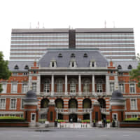 The Justice Ministry building in Tokyo | KYODO
