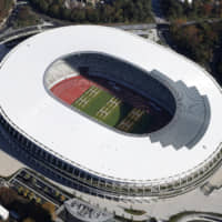 The new National Stadium was officially handed over Saturday to its owner and operator, the Japan Sport Council, and will be the main venue for the 2020 Olympics and Paralympics. | KYODO