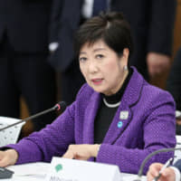 Tokyo Gov. Yuriko Koike attends a meeting related to the 2020 Games on Nov. 1 in the capital. | POOL / VIA KYODO