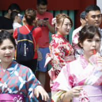 Japan marks largest drop in foreign visitors in over seven years in October