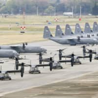 Washington asked Tokyo to pay five times as much per year for U.S. forces based in Japan