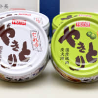 This provided photo shows Hotei Foods Corp.'s canned yakitori. | KYODO