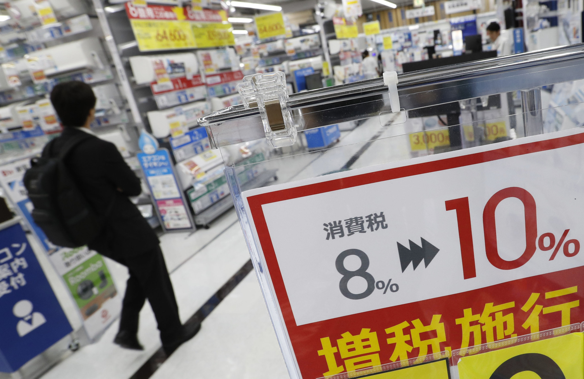 Going up: A sign at electronics retailer Bic Camera displays a sign explaining the recent consumption tax hike. | KYODO