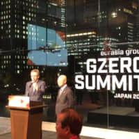 American political scientist Ian Bremmer, head of political risk consultancy Eurasia Group, addresses the G-Zero Summit at the Palace Hotel in Tokyo on Monday.   STEPHEN R. NAGY