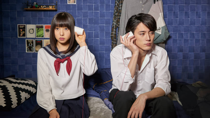 "Wrong number: Hinako Sakurai and Shotaro Mamiya play two outsiders with an attraction to the dark side in ""He Won't Kill, She Won't Die."""