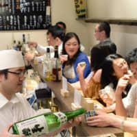 Sanbun: The simple joy of sipping a midday sake