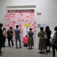 Exploring the artistic subtleties at play behind the controversial Aichi Triennale exhibition