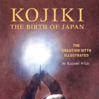 'Kojiki: The Birth of Japan': Picture this, a nation's creation myth