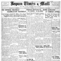 THE JAPAN TIMES