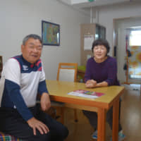 Happy together: Kazuto and Etsuko Mori often contemplate the possibility of losing each other, and how they will cope living in solitude. | ALEX MARTIN