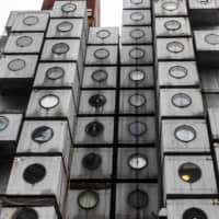 Nakagin Capsule Tower: Can Tokyo's urban utopian dream secure a new lease on life?