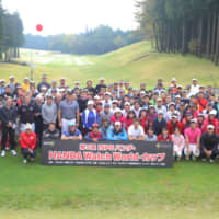 The ISPS Handa Watch World Cup participants at Taiheiyo Club Gotemba West on Nov. 4 | ISPS