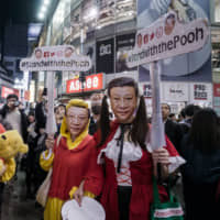 People in Shibuya dress up as Chinese President Xi Jinping for Halloween. | KENDREA LIEW