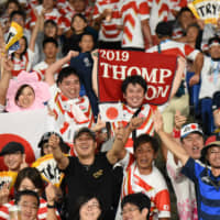 Fans feel the spirit at the Scotland-Japan match on Oct. 13.  | DAN ORLOWITZ