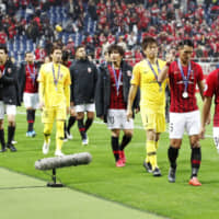 Urawa's ACL loss prompts reflection by Japanese soccer officials