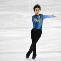 Masakazu Kagiyama helping his son pursue an Olympic dream