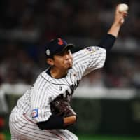 Japan's Shota Imanaga throws against Mexico during their Premier12 Super Round game on Wednesday at Tokyo Dome. | AFP-JIJI