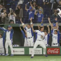 South Korea rallies past Mexico, secures 2020 Olympic berth